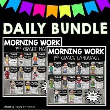 Morning work daily bundles.